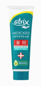 Kao atrix | Hand Care Cream | Medicated Tube 50g