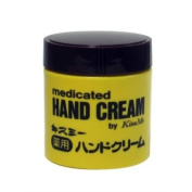 KISS ME Hand Cream 75g