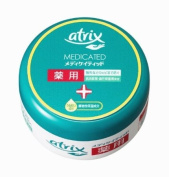 Kao atrix | Hand Care Cream | Medicated Jar 100g
