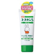YuskinA YuskinS | Hand Cream | Miffy Cream 35g