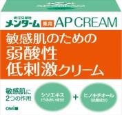 OMI Corp MENTURM AP Hand Cream (Perilla Extract & Hinokitiol) N for Delicate Skin 90g