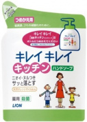 Lion Kireikirei | Hand Soap | for Kitchen Refill 200ml