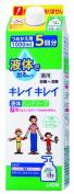 Lion Kireikirei | Hand Soap | Liquid Hand Soap Refill 1000ml