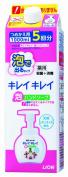Lion Kireikirei | Hand Soap | Bubble Hand Soap 1000ml