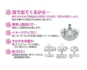 Lion Kireikirei   Hand Soap   Bubble Hand Soap 4L
