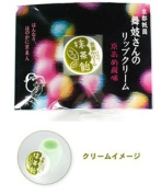 Original Flavoured Lip Balm/Cream (Green Tea/Matcha)