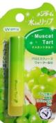 OMI Corp MENTURM Lip Cream Watery Lip Muscat Tart SPF12 3.5g