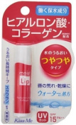 KISS ME Lip Cream Moist Lip SPF15 PA++ Shiny 4.5g