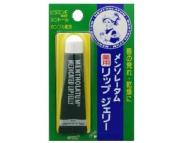 Rohto MENTHOLATUM LipCare Medicated Lip Jelly 8g
