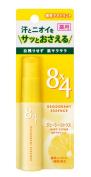 8x4 (Eitofo) Squash Paradise Deodorantoessensu
