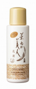 Komenuka Bijin Milky Lotion with Rice Bran - 100ml