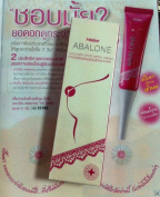 Mistine New Whitening Pink Nipple Cream Lightening Herbal Extract - Mulberry Sakura Leaf Willow Bark 10 G.