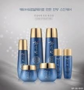 Korean Cosmetics_The Legend of The Empress Royal Jelly Skin Care 5pc Set