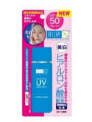 Hada Labo UV Whitening Emulsion SPF50PA+++