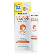 Dr. Somchai Natural Face Sunblock SPF 50 Sensitive Skin
