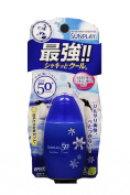 Rohto SUNPLAY | Sunscreen Lotion | Super Cool Milk Lotion SPF50+ PA+++ 30g