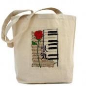 piano Music Tote Bag by CafePress