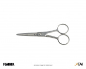 Jatai Feather Switch Blade Shear 11.4cm