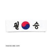 Headband - Pil Seung