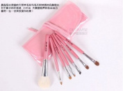 Beauty Essential Kit - Luxury Comprehensive 7-pc Antibacterial Professional Cosmetic Makeup Brush Set - Studio Line Brushes Made of Natural Bristles. Factory Direct,OEM For Japan Department Stores.Why Pay More For The Same Brush Set. This Brand New Make U