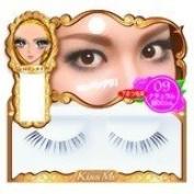 Isehan Kiss Me Heroine Make | Fake Eyelash | BOTTOM Eyelash 09 Natural Volume for Eye Tail