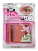 AI W Eye Tape for Double Eyelid One Side 2mm Width PE059