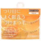 Muraki Beauty Nailer | Eyelash | Under Eyelash Natural