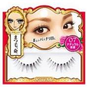 Isehan Kiss Me heroine make | Fake Eyelash | Impact Eyelash 07 Natural Up
