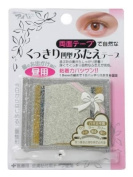 AI W Eye Tape for Natural Double Eyelid Both Sides 1.5mm Width PE-61