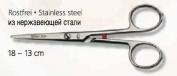Solingen Germany Barber Scissors Stainless Nippes 18-13 Cm