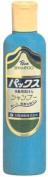 TAIYO YUSHI PAX | Shampoo | Soap Shampoo Palm oil refining, 220ml