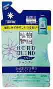Lion HERB BLEND | Shampoo | SAPPARI SARASARA (Smooth) Refill 400ml