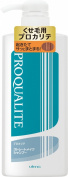 utena PROQUALITE | Shampoo | Straight Make Shampoo C Large 600ml for Frizz Hair