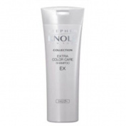 KOSE STEPHEN KNOLL Collection | Shampoo | Extra Colour Care Shampoo EX 300ml