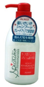 Spica Corporation Spicacoco | Shampoo | Treatment Shampoo 500ml