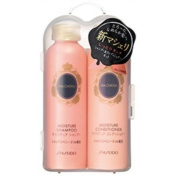 Shiseido MACHERIE | Shampoo, Conditioner Set | Moisture Shampoo 50ml, Conditioner 50ml