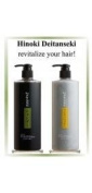 Set Hair Care with Hinoki Oil and Charcoal