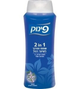 Pinuk 5.1cm 1 Shampoo Plus Conditioner for Normal Hair with Rosemary Extract