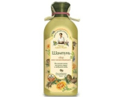 "Shampoo ""Revitalising"" with Cedar and Herbs for Weak and Damaged Hair"