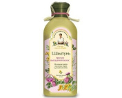 Shampoo Hair with Burdock and Herbs for All Hair Types 350 Ml