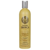 """NATURAL & ORGANIC Hair Shampoo """"Protection & Energy"""" for Tired and Weak Hair with Rhodiola Rosea, Schisandra, Organic Herb Extracts 400 ml"""