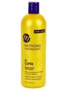 Motions Professional CPR Treatment Shampoo 470ml
