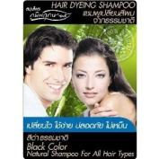 Hair Natural Dyeing 100% Shampoo Black Colour l