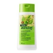 Twin Lotus Thai Herbal Serum Shampoo 200 grammes .,