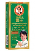 Bawang Repairing and Nourishing Shampoo 400ml.