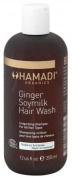 Hamadi Hamadi Ginger Soymilk Hair Wash - 350ml 350ml - 350ml