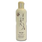 Komenuka Bijin All Natural Hair Shampoo - #1 Best Seller