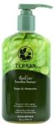 Zerran RealLisse Smoothing Shampoo - 950ml