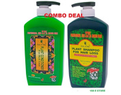 Deity America Bonus Professional 830ml Size, PLANT SHAMPOO+CONDITIONER COMBO DEAL