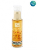 Health & Beauty Dead Sea Hair Serum Argan Oil